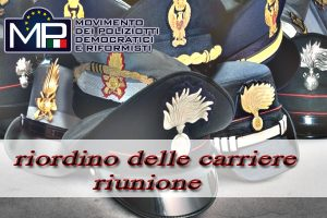 riordino-carriere-riunione-mp-polizia