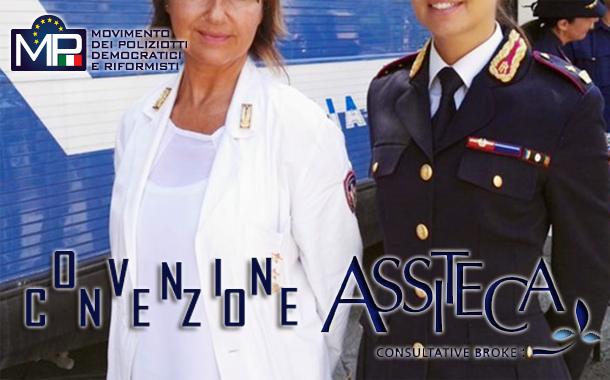 COPERTURA ASSICURATIVA FACOLTATIVA PERSONALE SETTORE SANITARIO E MEDICI P.S.